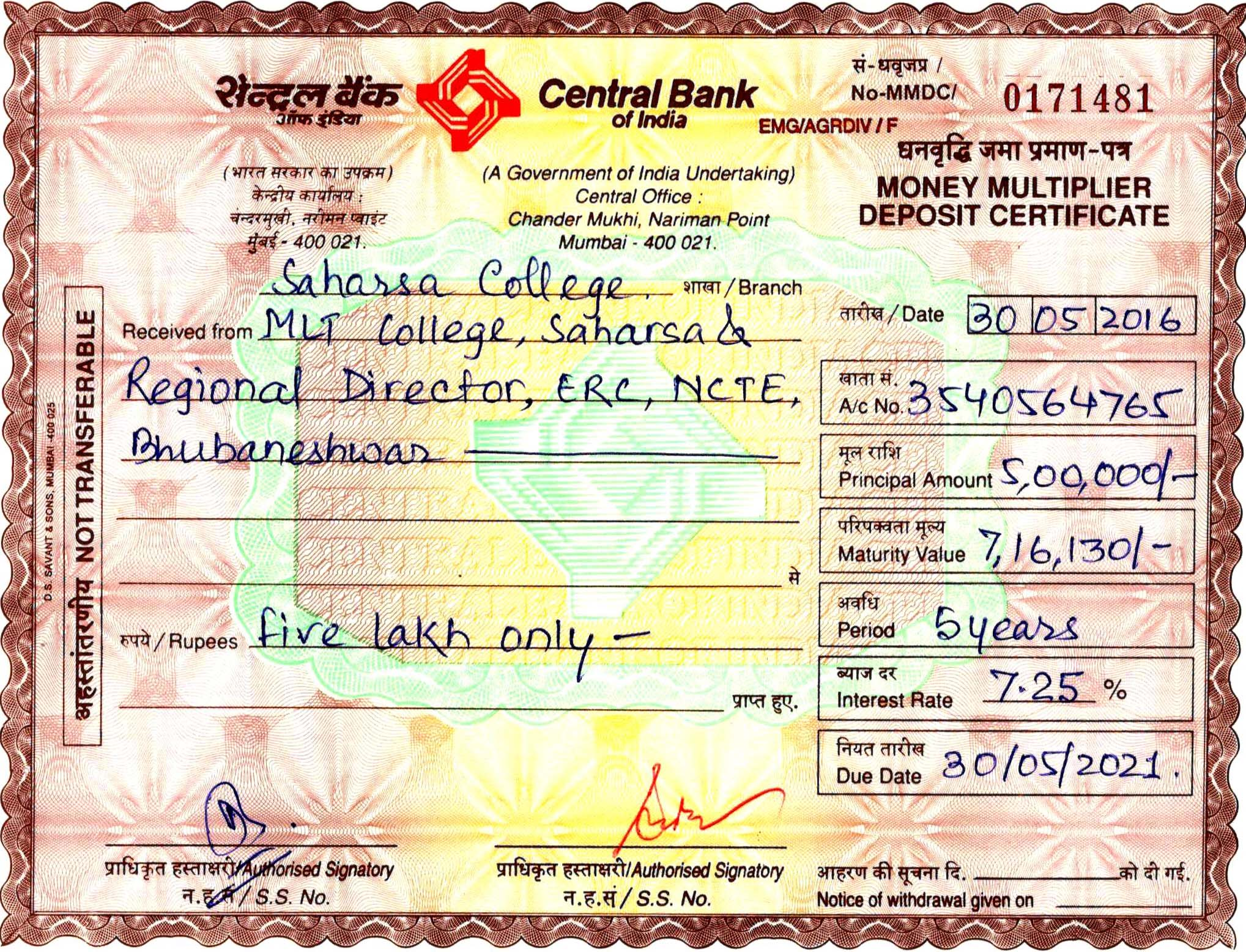central bank of india mmdc form